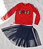 Детский костюм кофта и юбка-шорты оптом 122-146