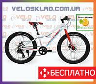 Велосипед подростковый Winner Junior 24 на рост 120-130 см