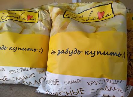 """Изделия кукурузные воздушные """"ЗАБАВА"""" 160г из Беларуси, фото 2"""
