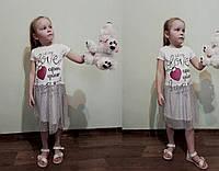 Детский сарафан, фото 1