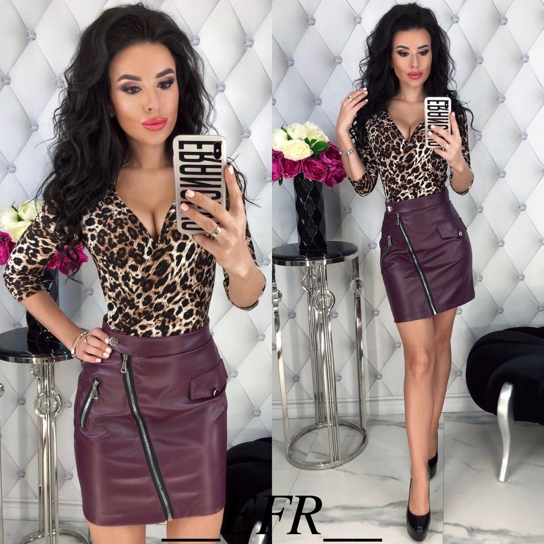 Женская модная юбка кожзам