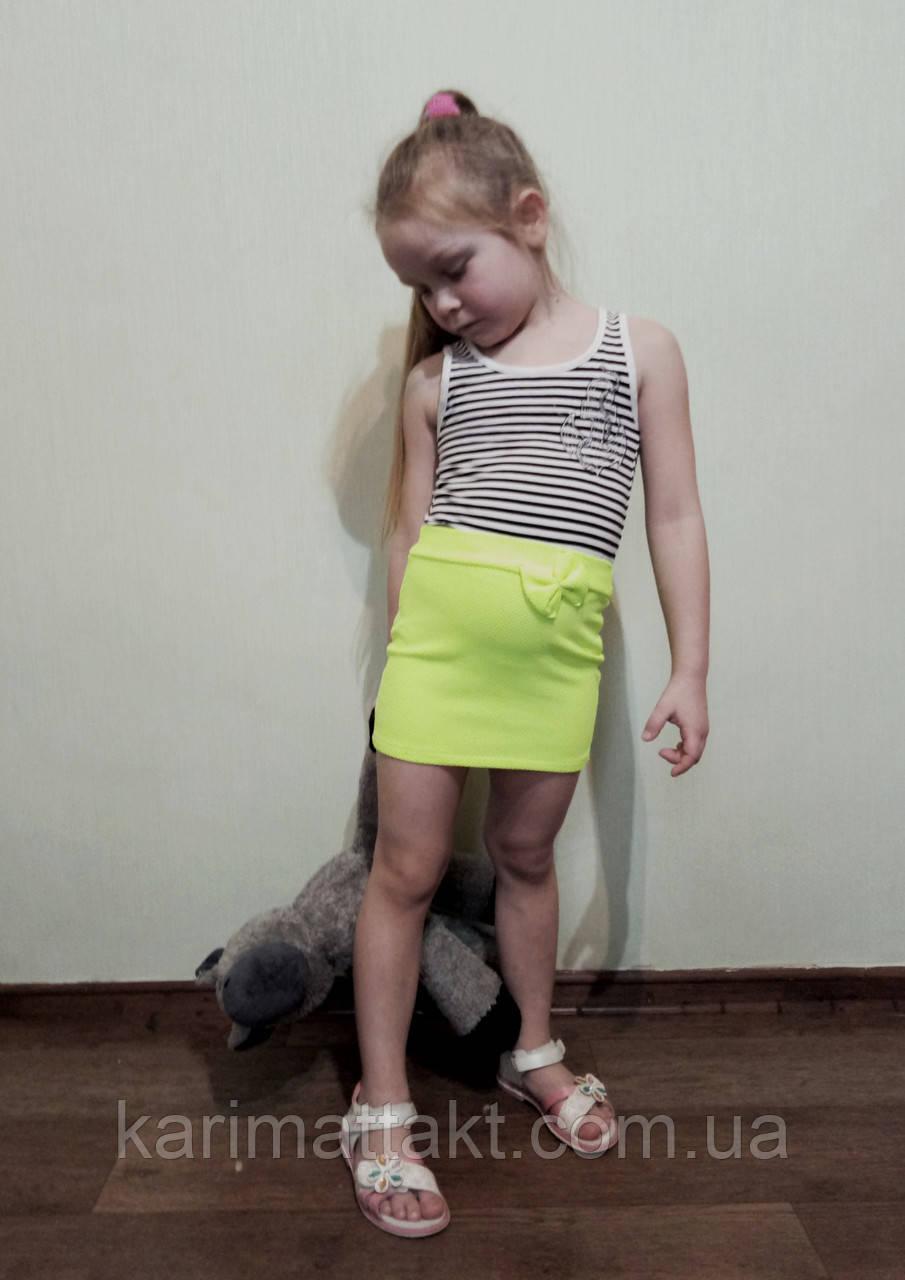 Юбка детская