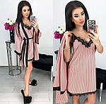 Домашний женский комплект: сорочка + халат 42 - 48 рр