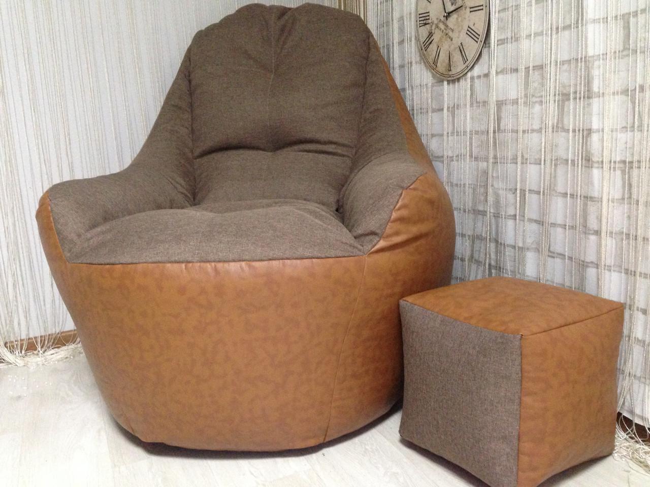 Кресло мешок, бескаркасное кресло, мягкий пуф, кресло BOSS ХХЛ, Производство