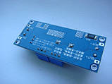 Драйвер для LED діода 10-30w 5A, фото 3