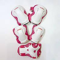 Защита для роллеров  (детская) р. М бело/розовая