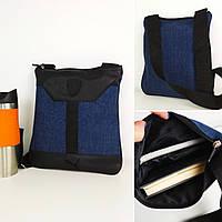 fe35ca66ca7d Сумка наплечная вертикальная в категории мужские сумки и барсетки в ...