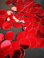 Пайетки сумочные 30 мм, цвет красный