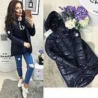 Куртка зимняя, арт.300, цвет - темно синий