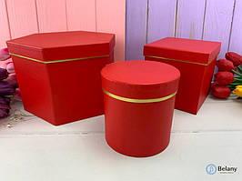 Набор подарочных коробок для цветов разные формы FIGURES набор красных коробок для цветов