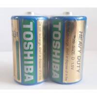 Батарейка Toshiba R20 коробка 1x2 шт