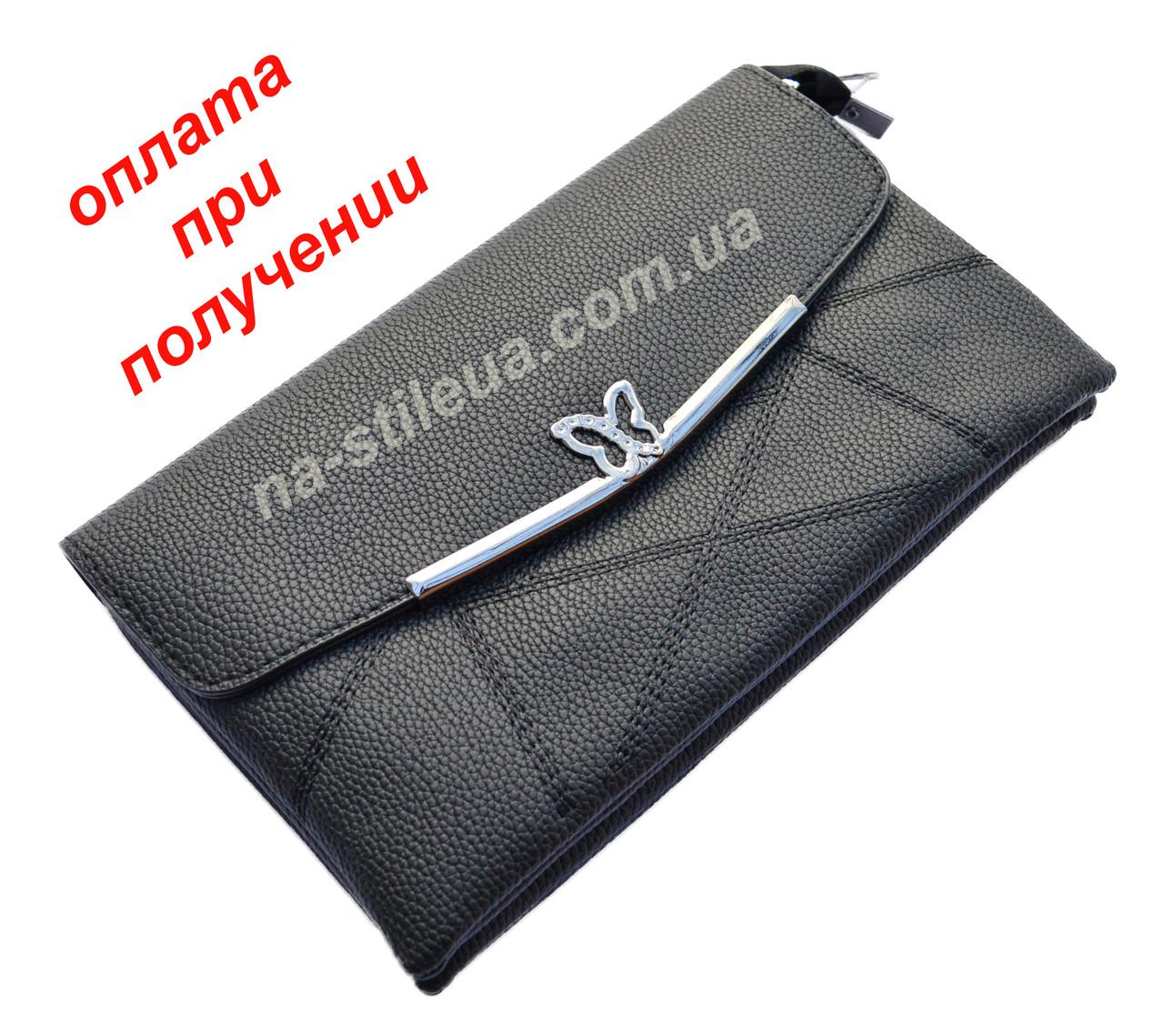 99b5032cca92 Женский кожаный клатч мини сумка кошелек шкіряна через плечо butterfly