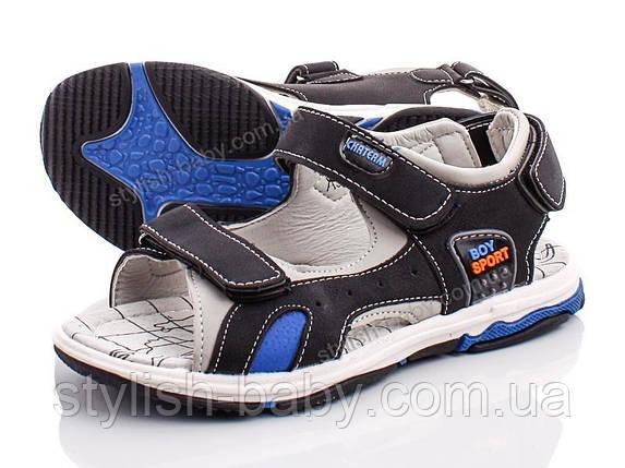 Детская обувь оптом 2019. Детские босоножки бренда С.Луч для мальчиков (рр. с 31 по 36), фото 2
