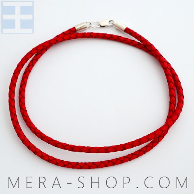 Шнурок из натуральной плетёной кожи красного цвета с серебряной застёжкой