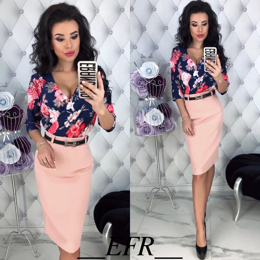 Женский модный костюм юбка с блузой