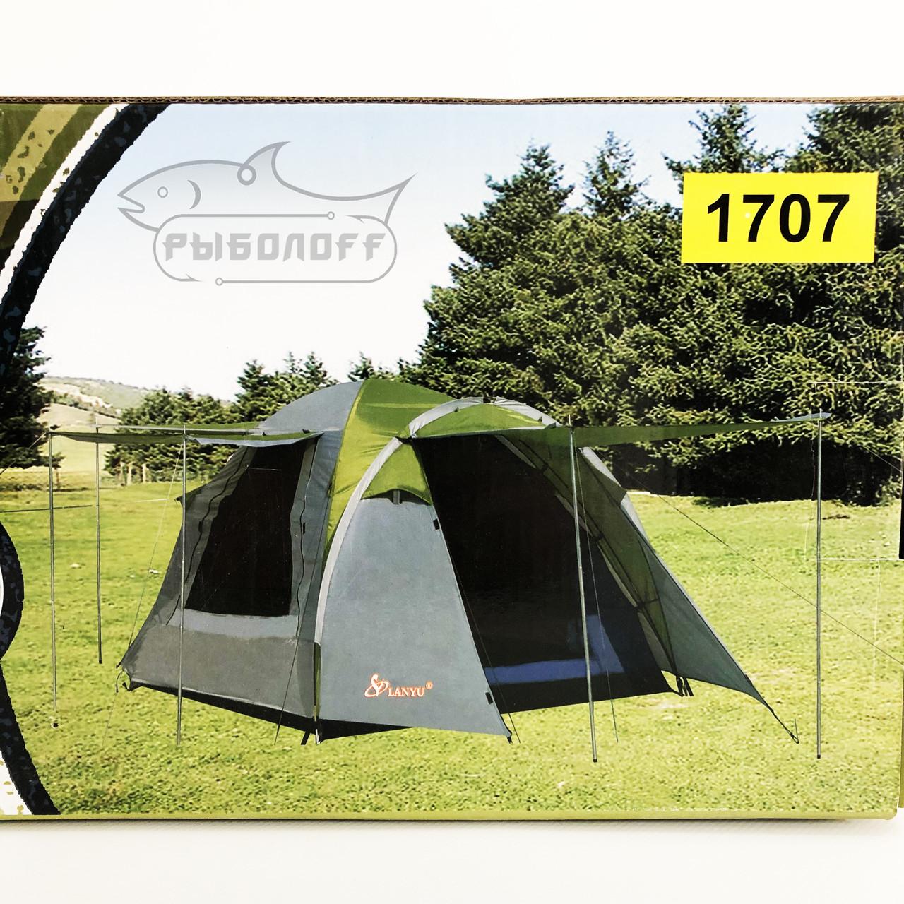 Палатка туристическая 3-х местная Lanyu 1707
