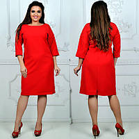 Платье, арт.792 батал, цвет - красный