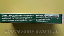 Энвайр - таблетки от глистов для собак Артериум, фото 2