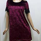 Велюровое Платье пижама ночнушка пеньюар , фото 2