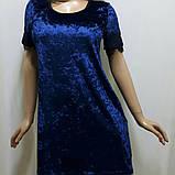 Велюровое Платье пижама ночнушка пеньюар , фото 4
