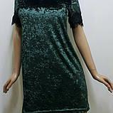 Велюровое Платье пижама ночнушка пеньюар , фото 5