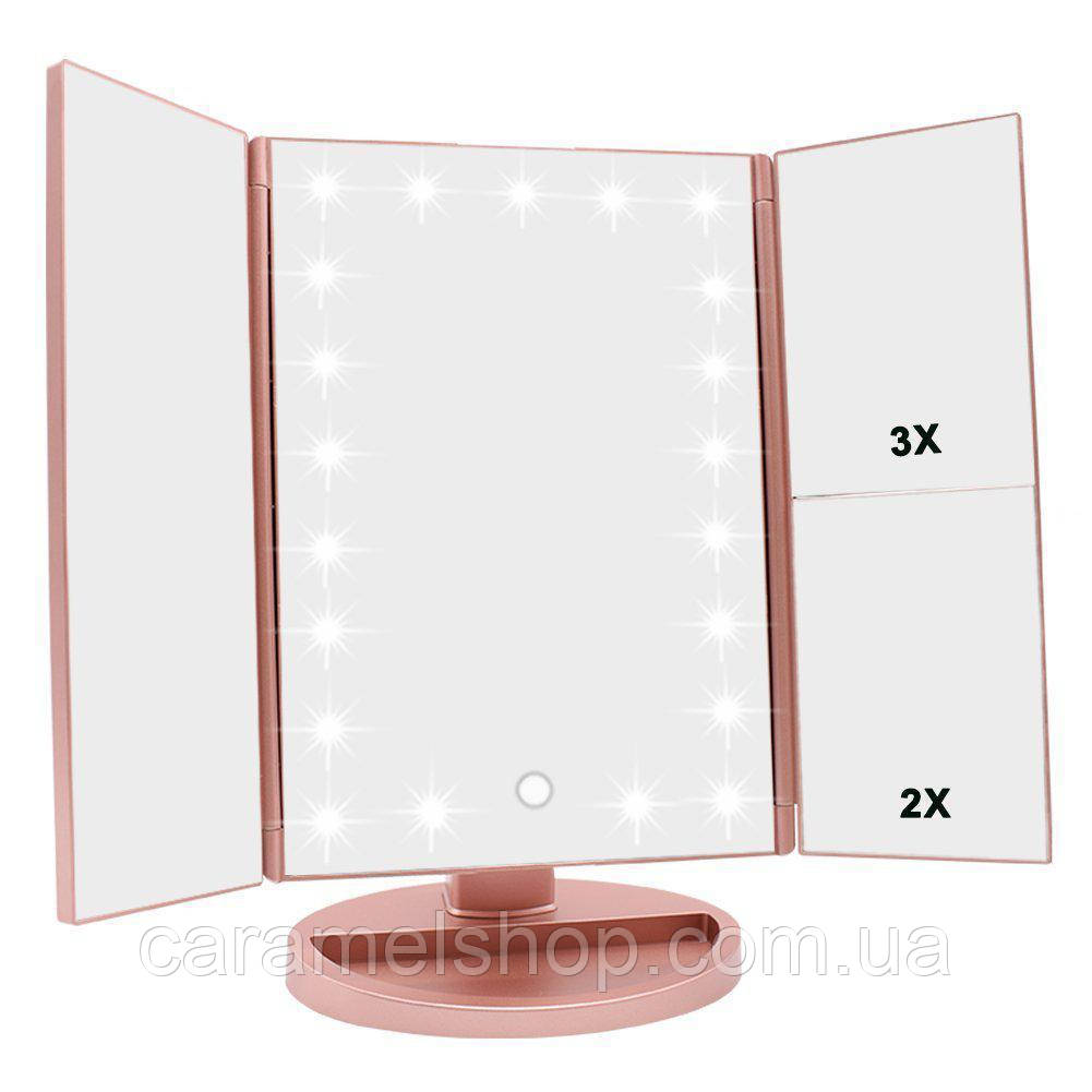 Зеркало косметическое с LED-подсветкой Superstar Magnifying Mirror для макияжа цвет РОЗОВЫЙ