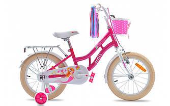 """Велосипед дитячий ARDIS MARMAID BMX 16"""" Рожевий + бокові колеса / багажник / кошик"""