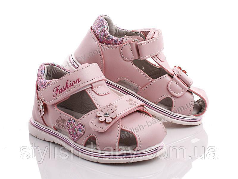 Детская обувь оптом 2019. Детские босоножки бренда С.Луч для девочек (рр. с 26 по 31)