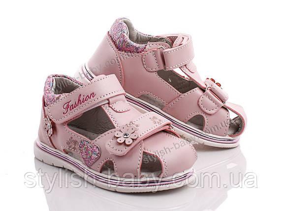 Детская обувь оптом 2019. Детские босоножки бренда С.Луч для девочек (рр. с 26 по 31), фото 2