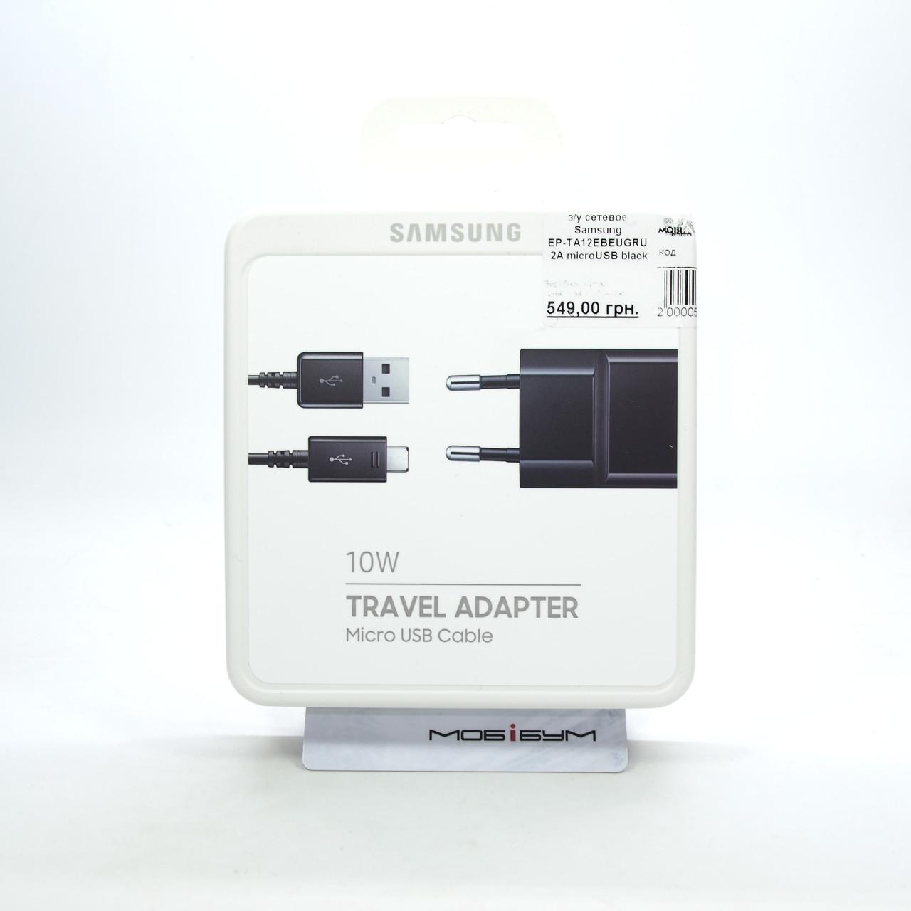 З/у сетевое Samsung EP-TA12EBEUGRU 2A microUSB black