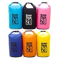 Водонепроницаемый мешок Ocean Pack (гермомешок) 10, 15 л, фото 1