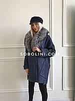 Пальто батального размера с чернобуркой Dorothy