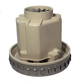 Двигатель HX-80L для моющего пылесосаZelmer VC07W139FQ1500W