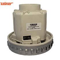 Двигатель HX-80L для моющего пылесоса Zelmer VC07W139FQ 1500W, фото 2