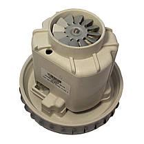 Двигатель HX-80L для моющего пылесоса Zelmer VC07W139FQ 1500W, фото 3