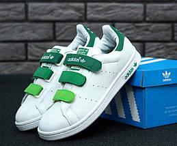 Женские кроссовки Adidas Stan Smith CF White/Green, фото 2