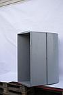 Кожух вентилятора в сборе Вектор 101.01.13.140/150, фото 4