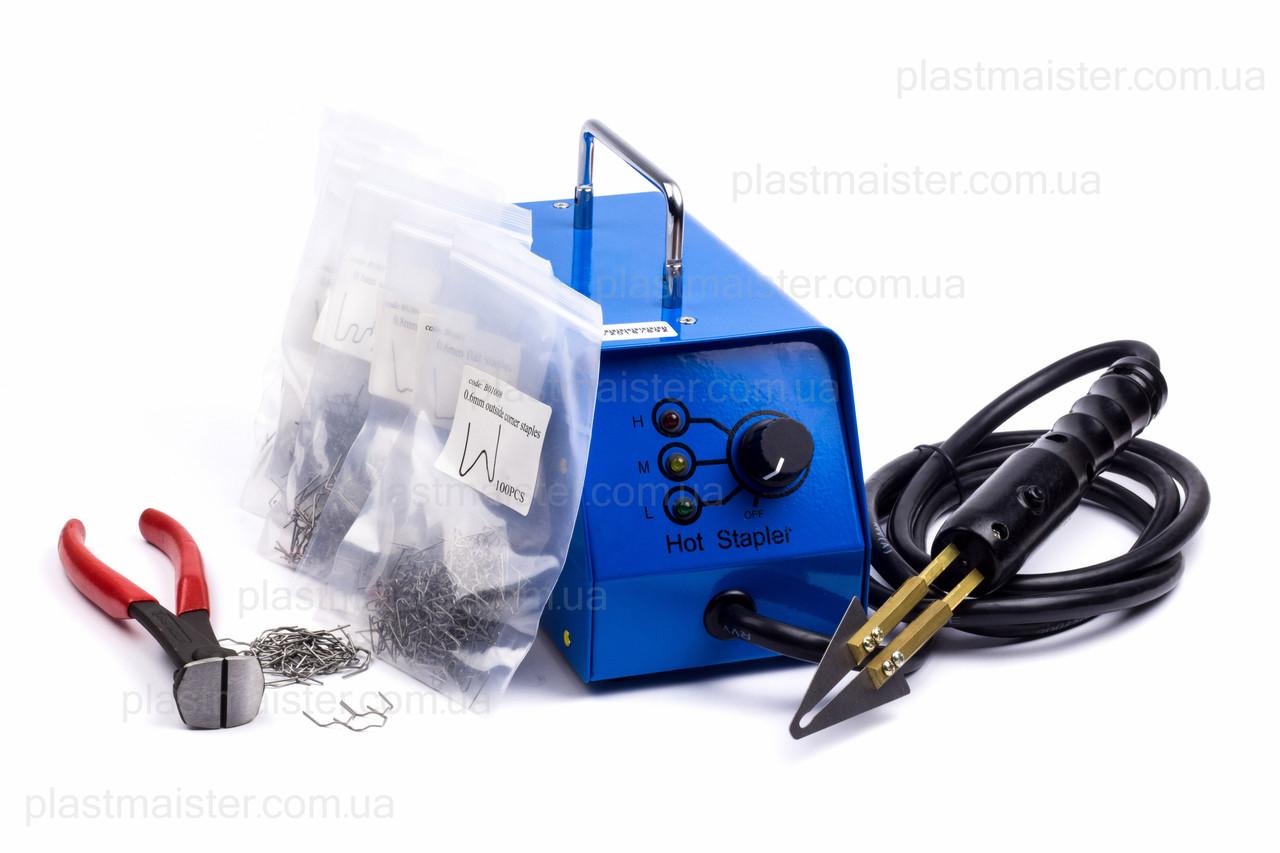 Профессиональный горячий степлер Н-008 для ремонта пластика + 600 СКОБ