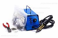 Профессиональный горячий степлер Н-008 для ремонта пластика + 600 СКОБ, фото 1