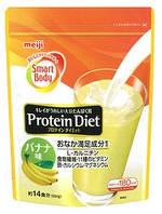 Продукты питания и диетические добавки для (снижения веса, укрепление иммунитета )