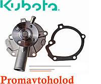 Насос водяной Kubota D950 // 15443-73030