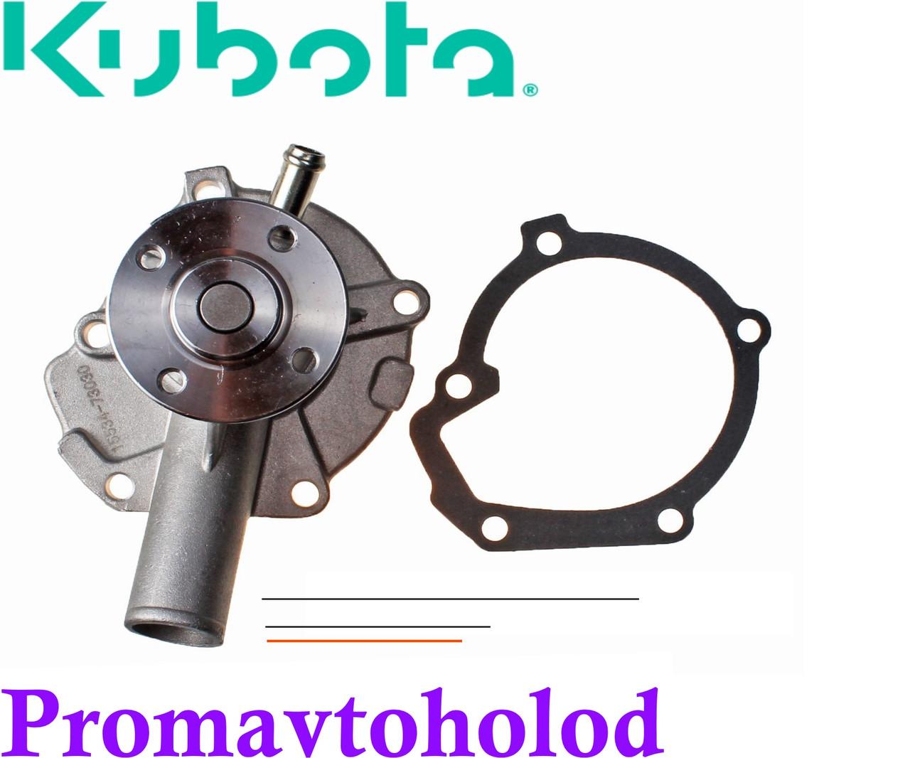 25-36670-00 // Водяной насос Kubota D750 ℗