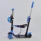 Самокат 5 в 1 Best Scooter Space 55001 Blue (55001), фото 3