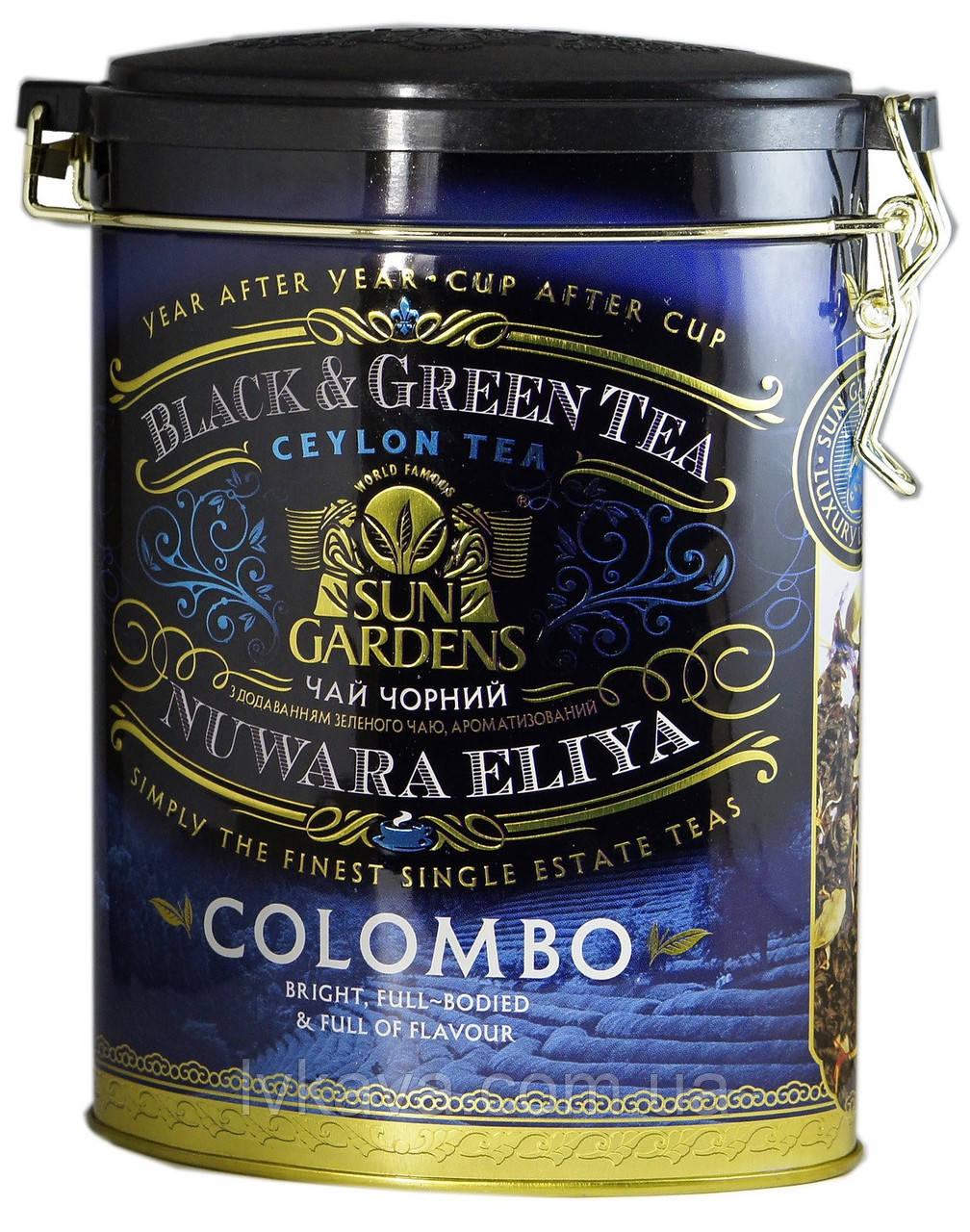 Смесь черного и зеленого чая Colombo Sun Gardens,ж\б, 100 гр