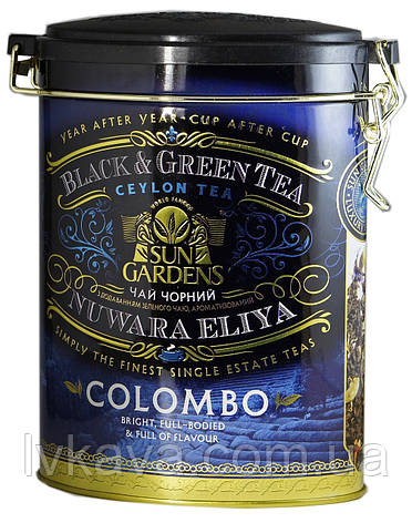 Смесь черного и зеленого чая Colombo Sun Gardens,ж\б, 100 гр, фото 2