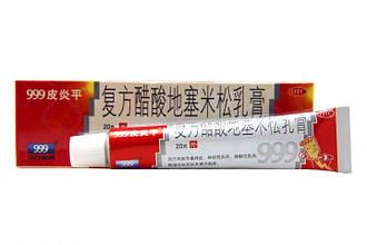 Мазь китайская «999» или она же «Пианпин» эффективное средство при кожных заболеваниях (20 г)