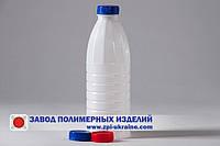 Бутылка молочная ПЭТ 0.9 - 1л