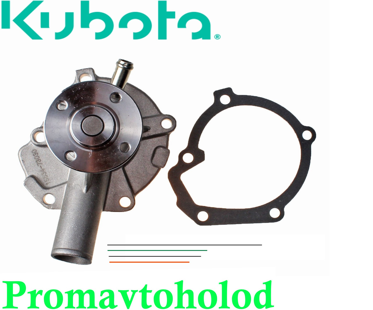 Помпа Kubota D950 , D750 15443-73030 ℗