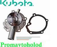 Помпа Kubota D950 , D750 15443-73030 ℗, фото 1