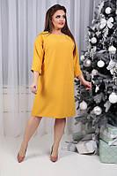 Платье, арт.772 батал, цвет - горчица